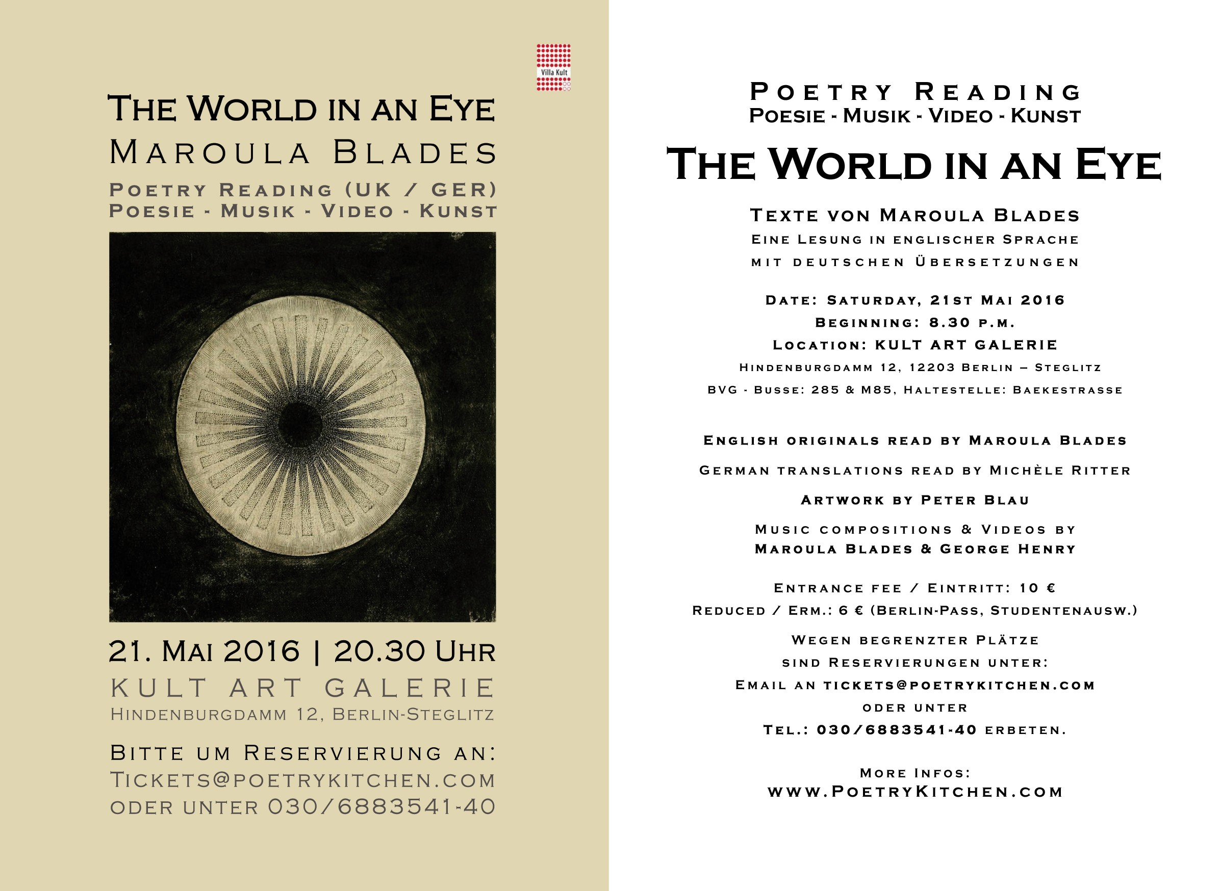 email flyer - Maroula Blades - THE WORLD IN AN EYE