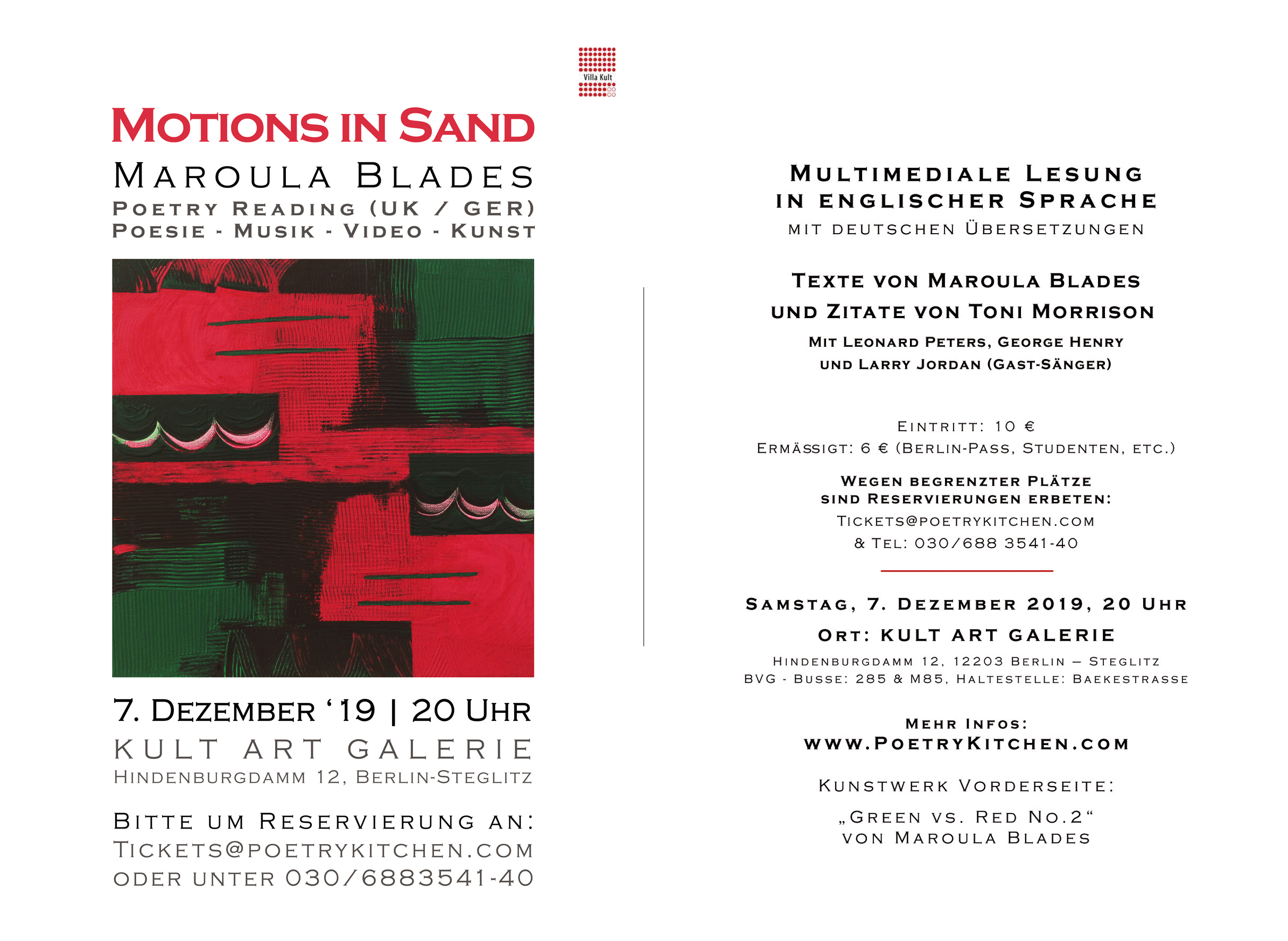 email flyer - Maroula Blades - MOTIONS IN SAND